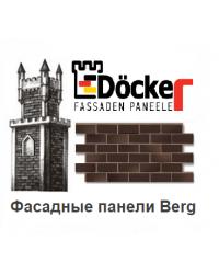 Berg (Кирпич)