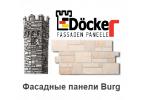 Burg (Тесаный Камень)