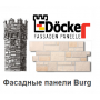 Burg (Тесаный Камень) (10)