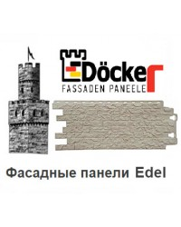 Edel (Каменная Кладка)