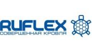 Мягкая черепица RUFLEX (0)