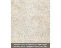 Ламинированная панель ПВХ «Пергамент крем»
