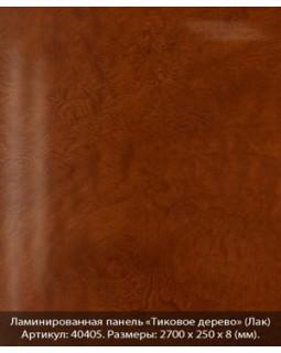 Ламинированная панель ПВХ «Тиковое дерево»